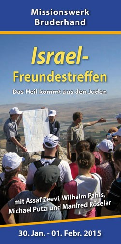 Israel-Freundestreffen