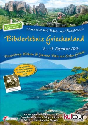 "15-Tage-Reise ""Bibelerlebnis Griechenland"""