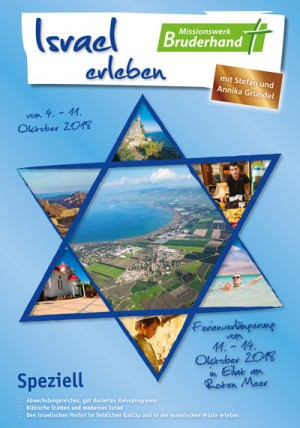 """7-Tage-Reise """"Israel erleben"""" mit Möglichkeit der Verlängerung"""