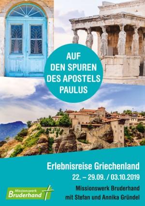 """""""Erlebnisreise Griechenland"""""""